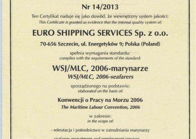 PolskaIzbaHandluZagranicznegoMLC2006