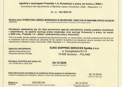 ESSCertAuthorizingSeafarerRecruitment122020